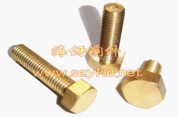 外六角铜螺丝