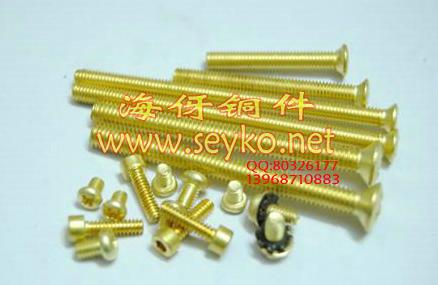 铜螺丝 铜螺丝钉